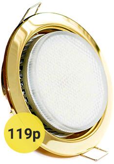 Светильник для натяжного потолка. Цвет: золото